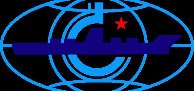 Tàu biển hoạt động tuyến nội địa có chở hàng nhập khẩu, hàng quá cảnh, hoặc có hành khách, hoặc thuyền viên mang quốc tịch nước ngoài rời cảng và tàu đã nhập cảnh sau đó rời cảng khác của VN
